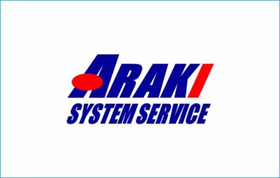 アラキシステムサービス
