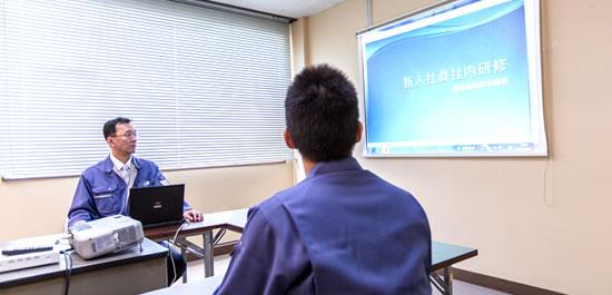 教育センター物流基礎講習