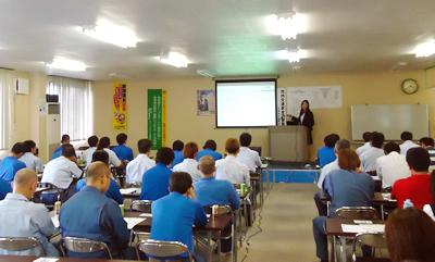 労働衛生講習会