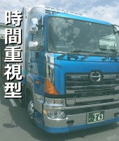 《大型車》アルバイト ドライバー募集!!